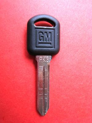 主营项目:配汽车芯片钥匙,车库遥控器,改折叠钥匙