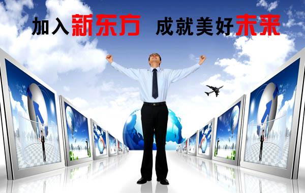 JAVA培训-东营电脑培训学校 东营平面专业培