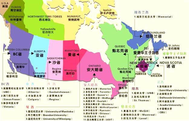 加拿大地理地形图